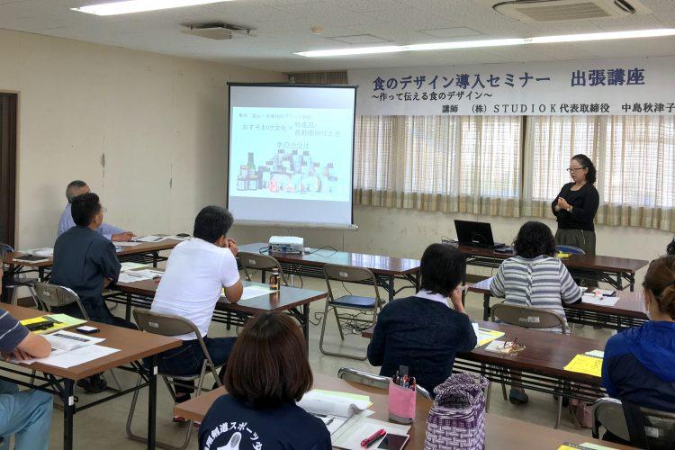 出張講座@中種子町で講演しました