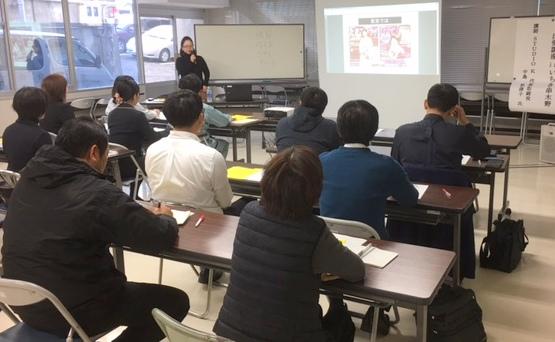 出張講座@いちき串木野市役所で講演しました