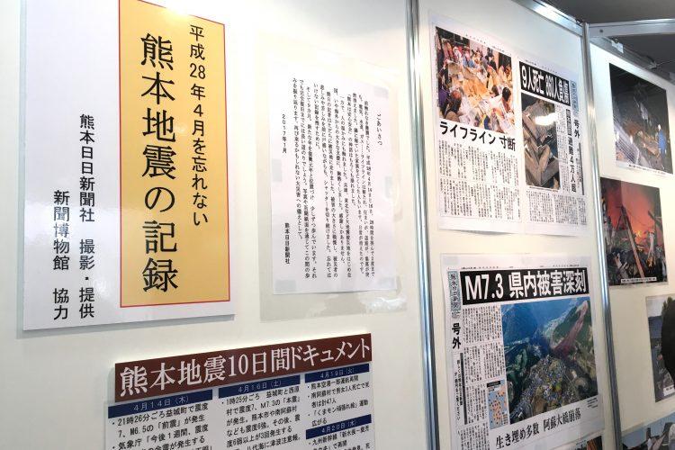 九州食の展示商談会