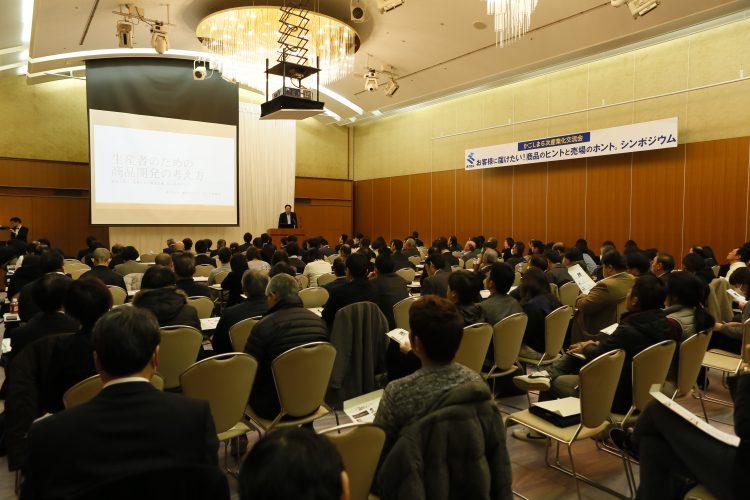かごしま6次産業化交流会「商品のヒントと売場のホント シンポジウム」開催しました。