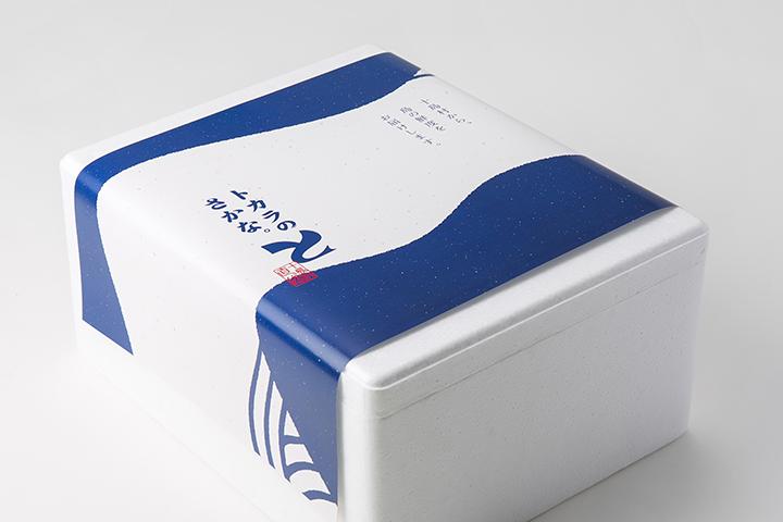 【パッケージデザイン】トカラ列島のギフトセット