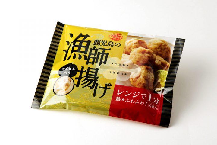 【パッケージデザイン】漁師揚げ