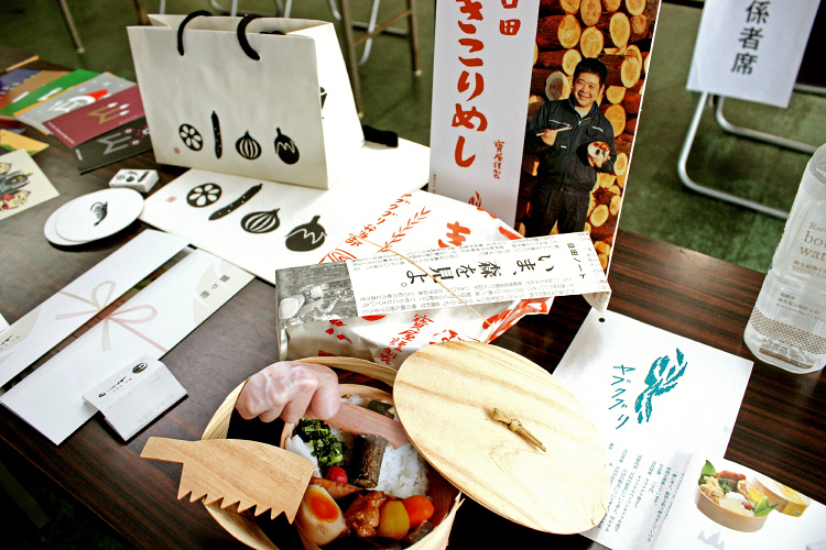 【マーケティングPJ】鹿児島の食とデザイン2015