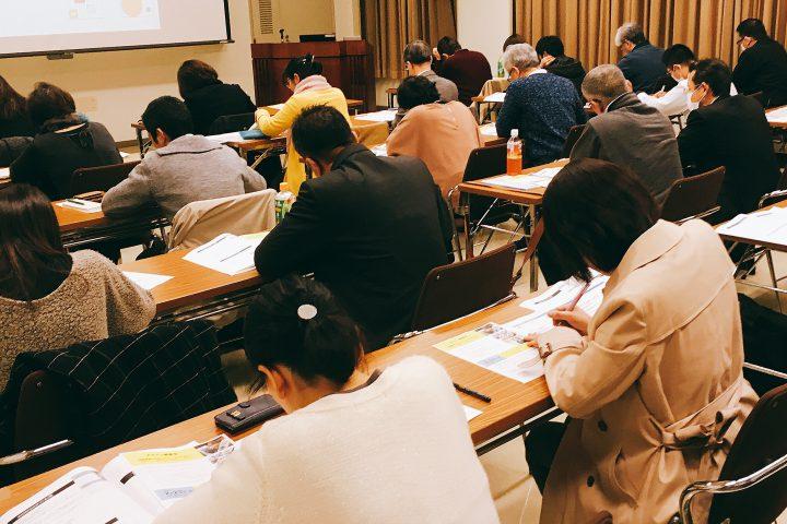 広島市 デザイン講習会「地域産業とデザイン」