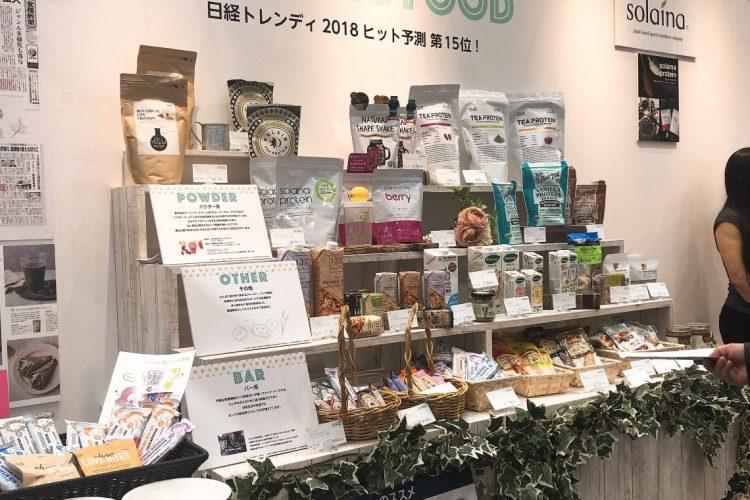 ナカシマ日記  展示会とデザイン経営宣言