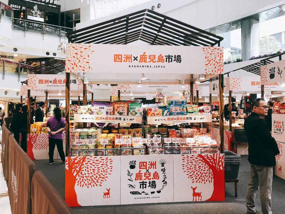 【仕事】香港での鹿児島特産品POP UP STOREセレモニー