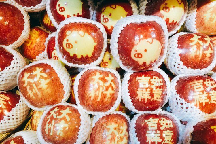 【文化】干支のぶたはデザイン・モチーフin香港