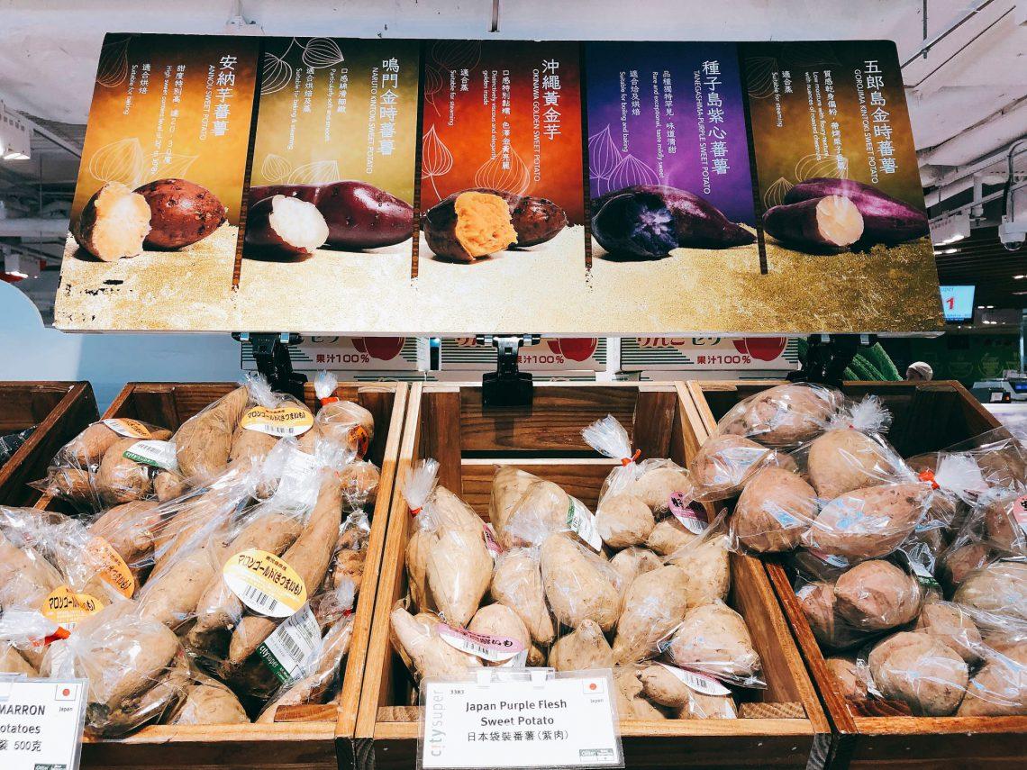 【売場】香港のスーパーの売場づくり1