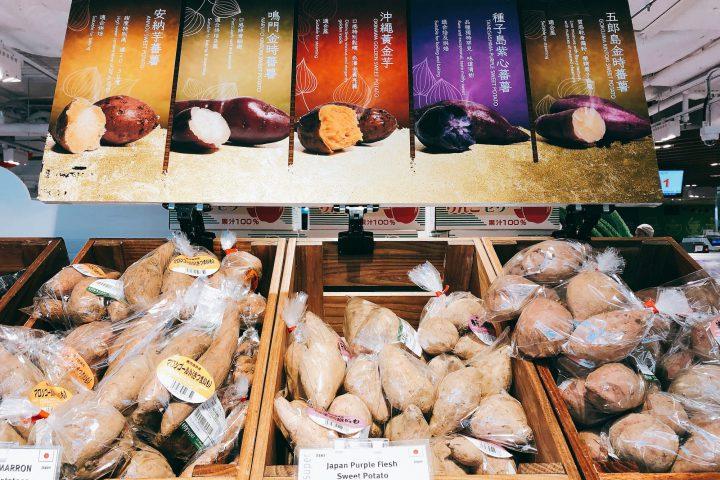 香港のスーパーの売場づくり1