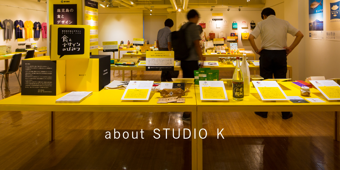 about STUDIO K