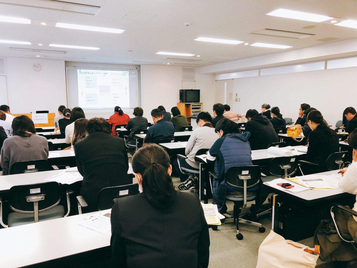 【セミナー講師】霧島ガストロノミー・デザインセミナー