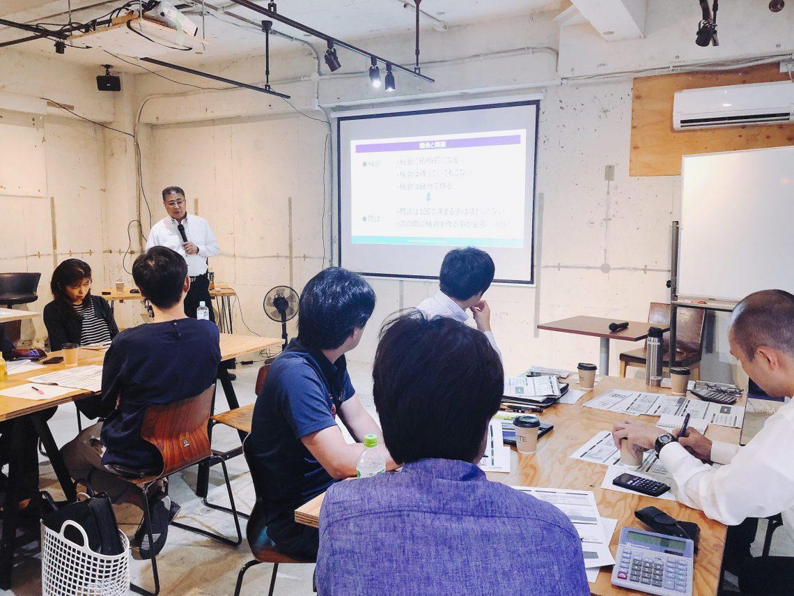 【セミナー企画】宮崎マーケティング支援セミナー