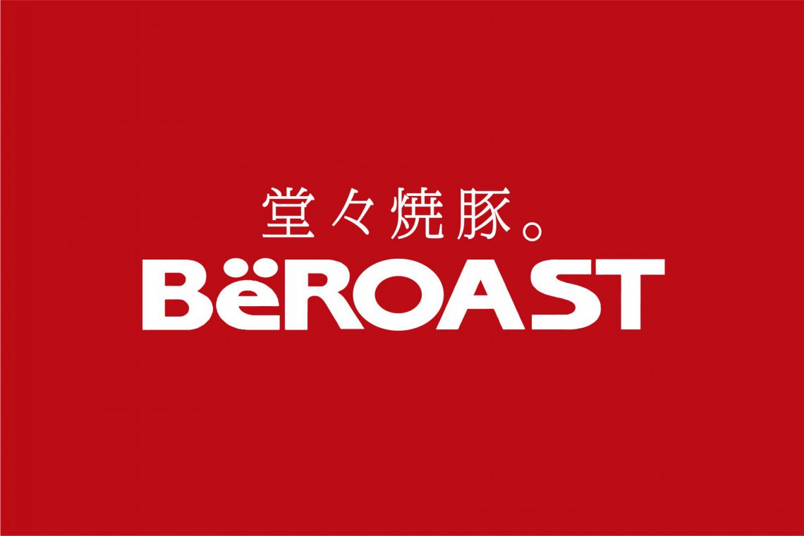 【ブースデザイン】BeROAST展示会プラン