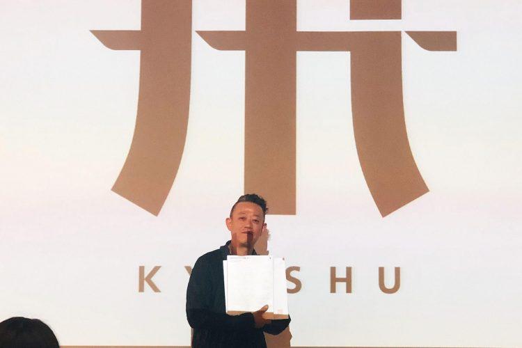 日本タイプグラフィ年鑑2019グランプリ授賞式