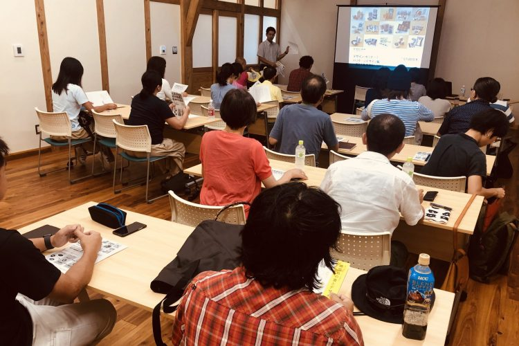 屋久島町商工会様主催「デザイン・セミナー①~島外の販路開拓に向けて」で講師を務めました