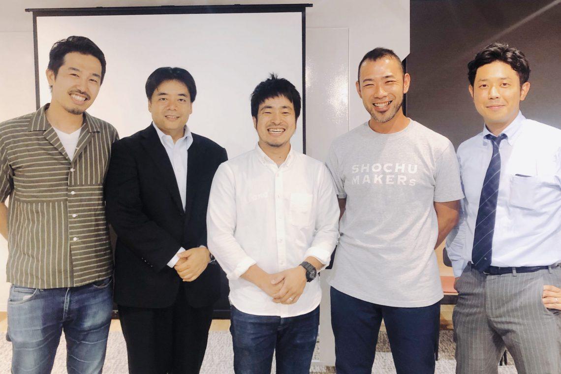 鹿児島県主催「鹿児島の食とデザイン」で、採用デザインワークショップから生まれたイベントが開催されました