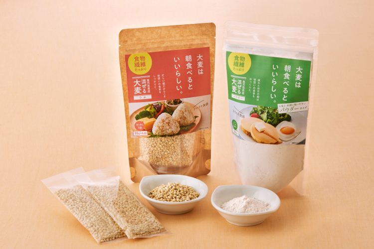 竹之内穀類産業株式会社 鹿児島県産『混ぜる大麦』ー大麦を朝食べるといいらしい