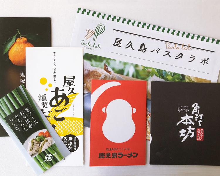 形状・サイズ・ページ数・紙質など多様なパターンのパンフレット