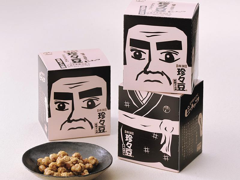 珍々豆 西郷どんBOX:パッケージデザイン