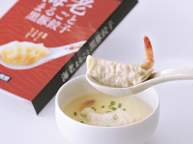 海老まるごと黒豚餃子:パッケージデザイン