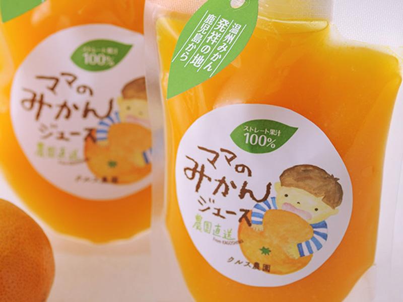 ママのみかんジュース:パッケージデザイン