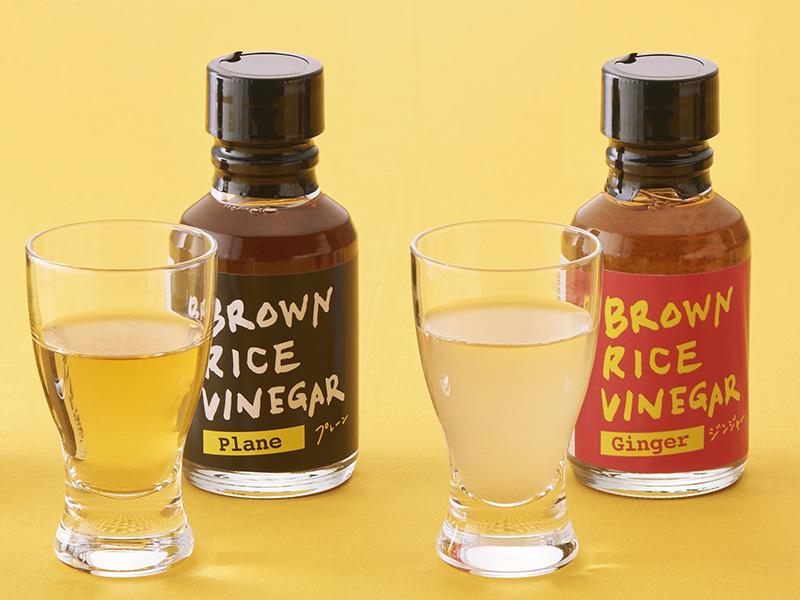BROWN RICE VINEGAR:パッケージデザイン