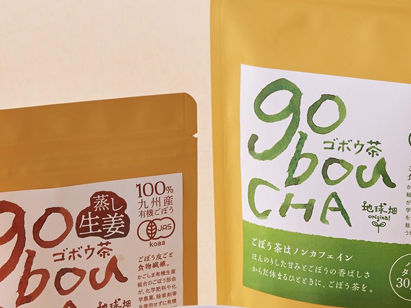 gobouCHA:パッケージデザイン
