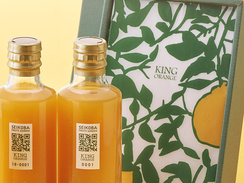 KING ORANGEギフトBOX-ジュース:パッケージデザイン