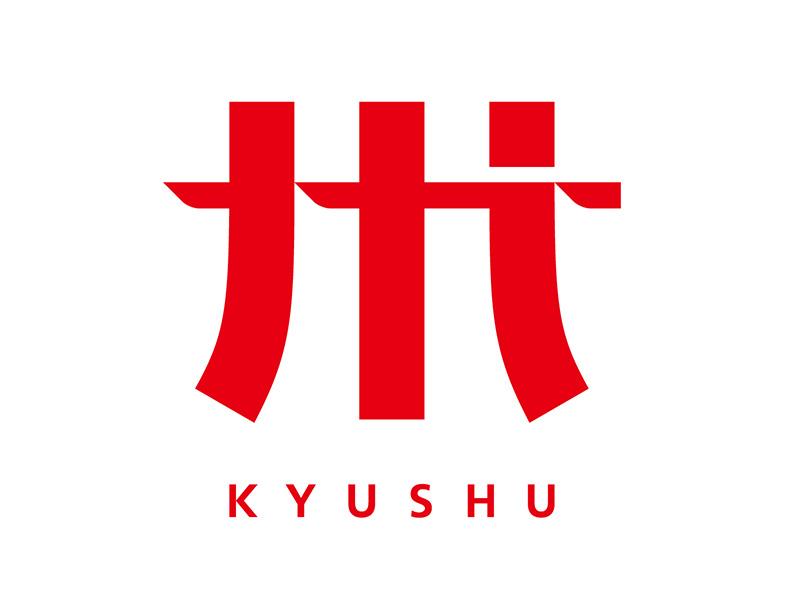 九州ロゴマーク:デザイン公募の事業設計・事務局