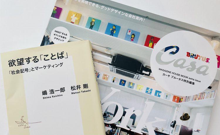 視覚のセミナーと言葉の本7.26w